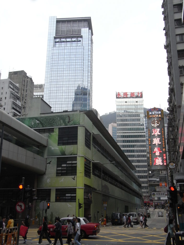 Hong Kong - Impact Ledger
