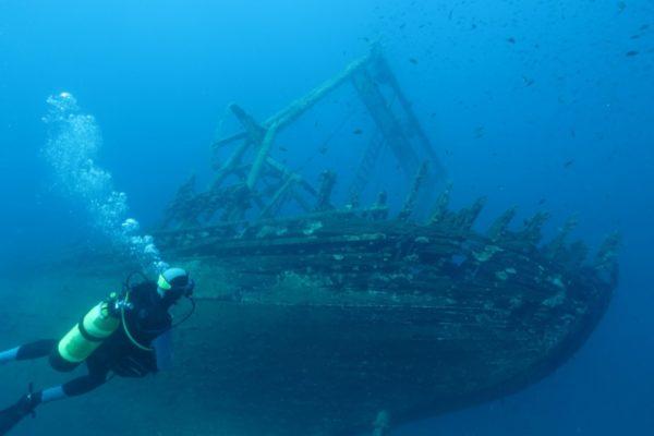Shipwreck ICO